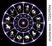 dark neon glowing horoscope... | Shutterstock .eps vector #732619546