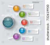 vector abstract 3d paper... | Shutterstock .eps vector #732619930