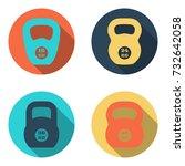 kettlebell flat icons isolated... | Shutterstock .eps vector #732642058