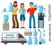 water delivery service man... | Shutterstock .eps vector #732659350