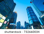 architectural complex against... | Shutterstock . vector #732660034