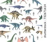 dnosaurs seletons silhouettes... | Shutterstock .eps vector #732671614