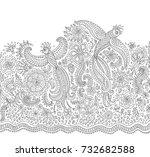vector fairy tale flying... | Shutterstock .eps vector #732682588