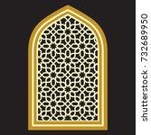 arabic floral border.... | Shutterstock .eps vector #732689950