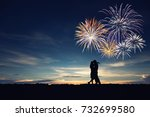 Silhouettes Of Couple Man And...