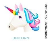 unicorn realistic vector icon... | Shutterstock .eps vector #732704830
