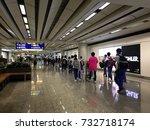 hong kong airport  hong kong  ... | Shutterstock . vector #732718174