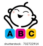 cute baby boy and abc cubes ...   Shutterstock .eps vector #732722914
