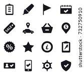 16 vector icon set   clipboard  ... | Shutterstock .eps vector #732750910