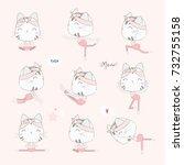 yoga cat  | Shutterstock .eps vector #732755158