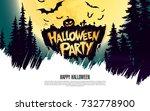 halloween party. vector... | Shutterstock .eps vector #732778900