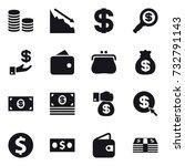 16 vector icon set   coin stack ... | Shutterstock .eps vector #732791143