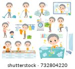 set of various poses of short... | Shutterstock .eps vector #732804220