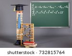 funny education concept with... | Shutterstock . vector #732815764