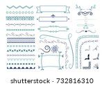 set of decoration elements for... | Shutterstock .eps vector #732816310
