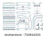set of decoration elements for... | Shutterstock .eps vector #732816310