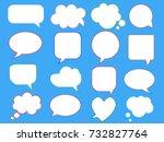 blank empty white speech bubbles | Shutterstock .eps vector #732827764