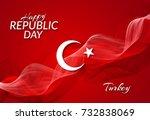 happy republic day october 29... | Shutterstock .eps vector #732838069