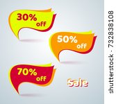 bright abstract banner with... | Shutterstock .eps vector #732838108