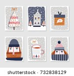 collection of 6 christmas card... | Shutterstock .eps vector #732838129