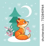 the fox sits in a snowy glade... | Shutterstock .eps vector #732840964