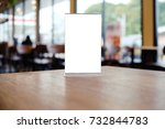 mock up menu frame standing on... | Shutterstock . vector #732844783