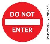 do not enter road sign   Shutterstock .eps vector #732869278