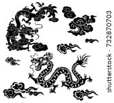 traditionally chinese ornament ... | Shutterstock . vector #732870703