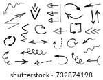 set of grunge hand drawn arrows ... | Shutterstock . vector #732874198