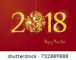 2018 happy new year background... | Shutterstock .eps vector #732889888