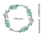 round frame with artemisia... | Shutterstock .eps vector #732890143
