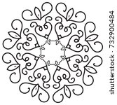 beautiful mandala pattern with...   Shutterstock .eps vector #732900484