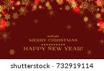 merry christmas and happy new... | Shutterstock .eps vector #732919114