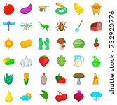 seedling icons set. cartoon... | Shutterstock .eps vector #732920776