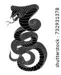 snake cobra illustration for... | Shutterstock .eps vector #732931378