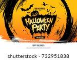 halloween party. vector... | Shutterstock .eps vector #732951838