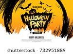 halloween party. vector... | Shutterstock .eps vector #732951889
