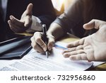close up business people... | Shutterstock . vector #732956860