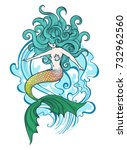 hand drawn mermaid against wavy ... | Shutterstock .eps vector #732962560