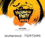 halloween party. vector... | Shutterstock .eps vector #732972490