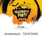 halloween party. vector... | Shutterstock .eps vector #732972490