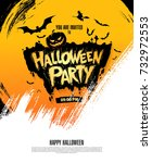 halloween party. vector... | Shutterstock .eps vector #732972553