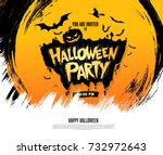halloween party. vector... | Shutterstock .eps vector #732972643