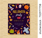 halloween party invitation with ... | Shutterstock .eps vector #732977758