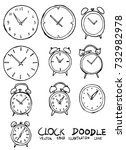 set of clock illustration hand... | Shutterstock .eps vector #732982978
