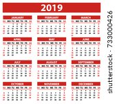 Calendar 2019 Year Simple Styl...