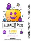 halloween party poster on white ... | Shutterstock .eps vector #733000906