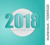 happy new year 2018 paper style ... | Shutterstock .eps vector #733005220