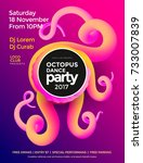 dance party poster template... | Shutterstock .eps vector #733007839