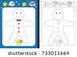 preschool worksheet for... | Shutterstock .eps vector #733011664
